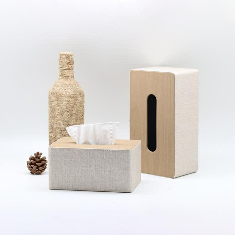 坤福紙巾盒創意抽紙盒家用餐巾紙盒紙抽盒客廳茶幾定制北歐簡約 3C優購 雙12購物節
