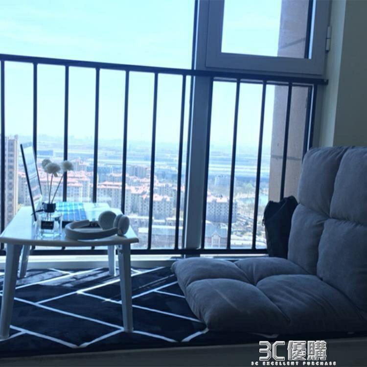 懶人沙發單人榻榻米地上沙發陽台飄窗椅子床上靠背椅臥室摺疊沙發HM 3C優購 雙12購物節