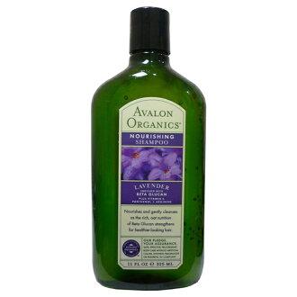 美國Avalon薰衣草滋養洗髮精325ml