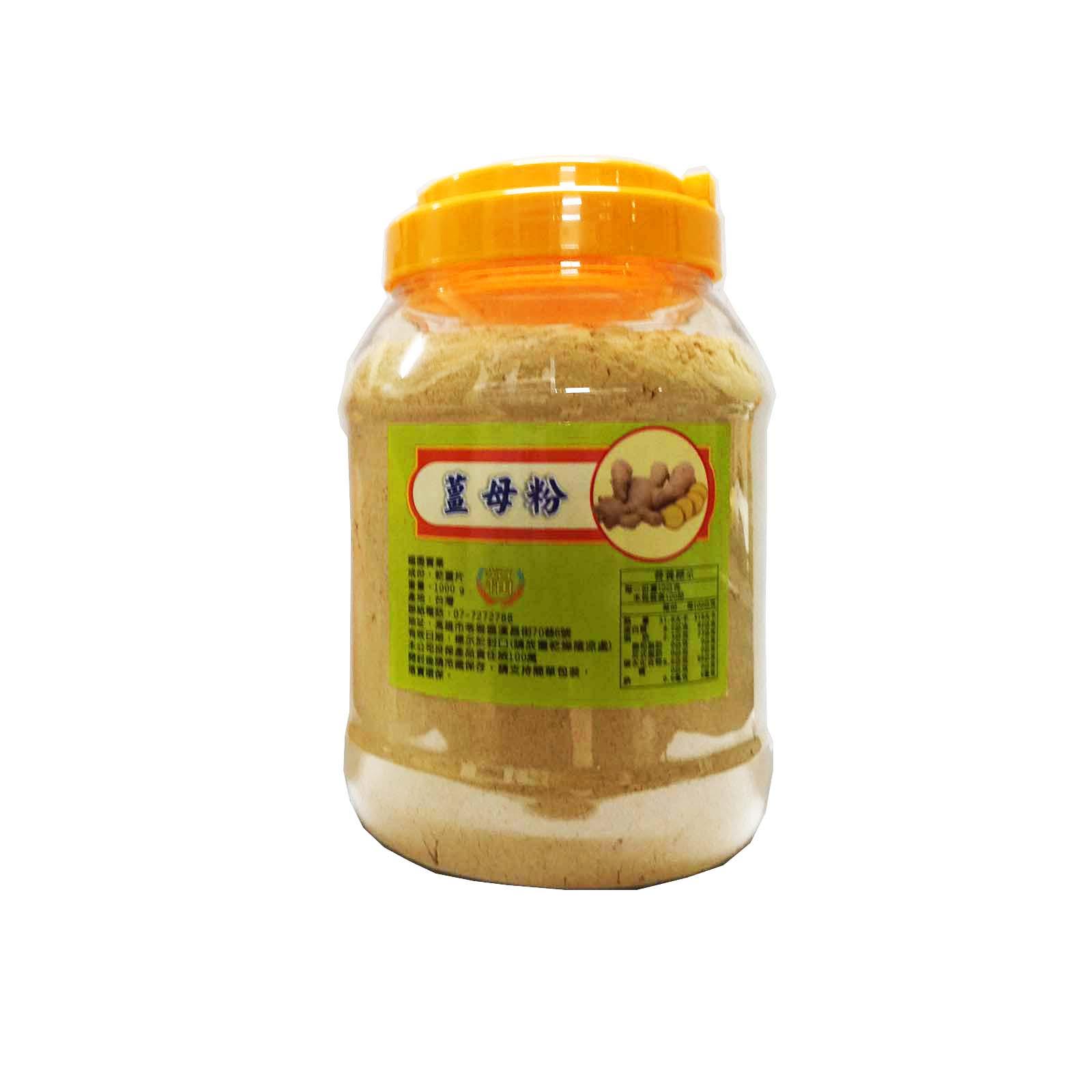 福園 100%純薑母粉 500g裝