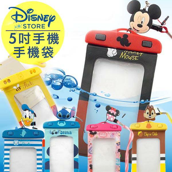 日光城。迪士尼手機防水袋,玩水防塵隨身手機收納附夾子捲線器耳機塞奇奇蒂蒂史迪奇米奇米妮下雨天抓寶可夢專用