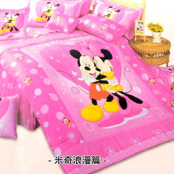 (超值出清)精梳棉單人被套/薄被單【Disney迪士尼 米奇.米妮】100%棉/純棉 透氣親膚 觸感滑順 正版卡通授權 4.5X6.5尺 ~華隆寢飾