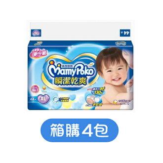 Mamy Poko 满意宝宝 新顶级瞬洁干爽纸尿裤XL(44片x4包)【箱购】【悦儿园妇幼生活馆】