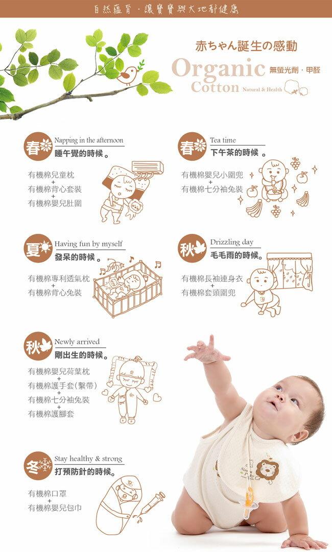Simba 小獅王辛巴 有機棉專利透氣枕【悅兒園婦幼生活館】 3