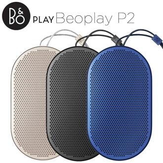 藍芽喇叭 ★ B&O PLAY Beoplay P2 丹麥 公司貨 免運