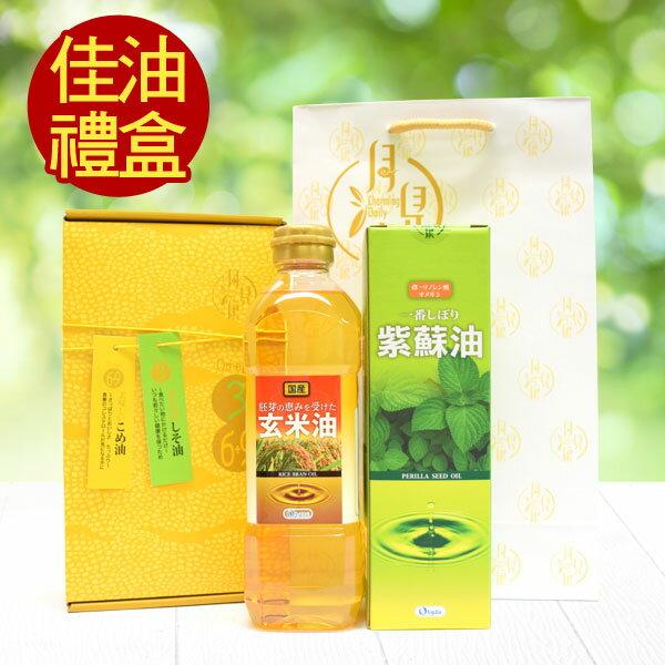 月見康日系OEMGA~3 6 9佳油  ~玄米油 冷壓紫蘇油^( 裝^)~玄米油採用專利低