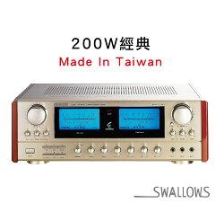 燕聲 ES-3690高功率數位迴音擴大機