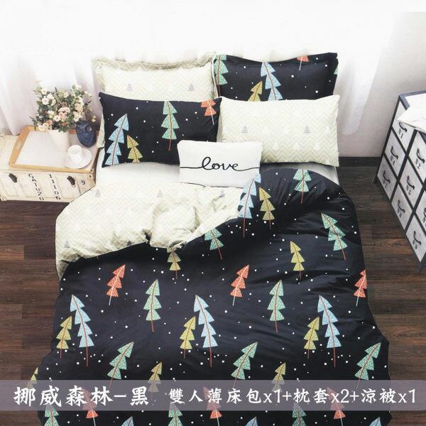 柔絲絨5尺雙人薄床包涼被4件組「挪威森林-黑」【YV9638】快樂生活網