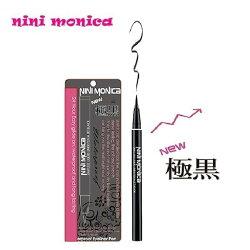 nini monica玩美激極細黑防水眼線液筆(極濃黑)Y0423【Miss.Sugar】【A000249】