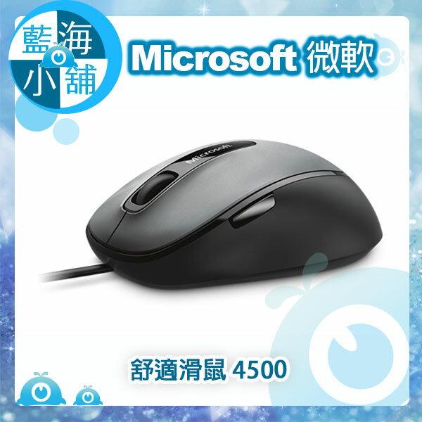 Microsoft 微軟 舒適滑鼠 4500