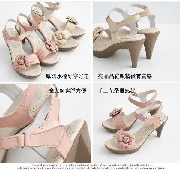 AppleNana蘋果奈奈【QB133011480】清新金釦玫瑰真皮低跟涼鞋 1