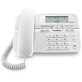 PHILIPS 飛利浦 有線電話M20 / M20W