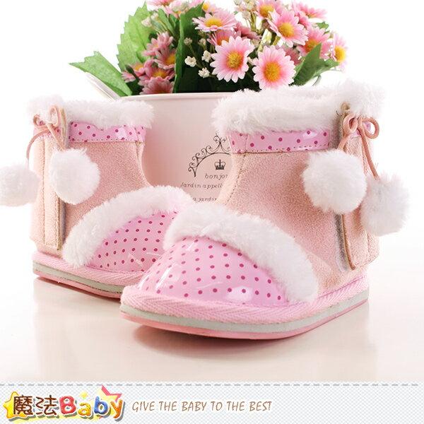 女童靴 女童保暖雪靴 魔法Baby~sh9978