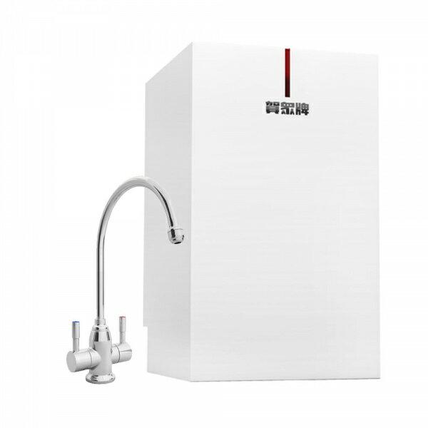 UNION 賀眾牌 UW-2201HW-1 廚下型 即熱式 熱水機 (需外接過濾器)【零利率】