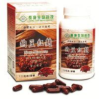 長庚生技 納豆紅麴 -升級配方x1