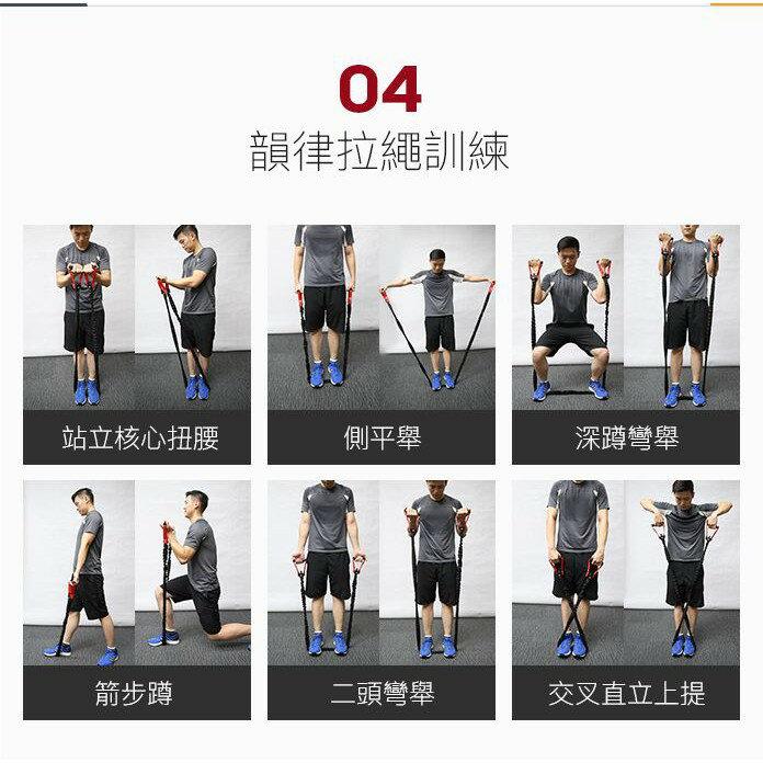 【Adidas愛迪達】中階訓練彈力繩 (ADTB-10602) 6