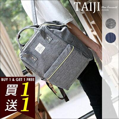 NXA8646潮流背包‧韓版大容量牛津帆布防水耐磨輕量後背包‧二色【NXA8646】-TAIJI-斜背/腰包/公事包