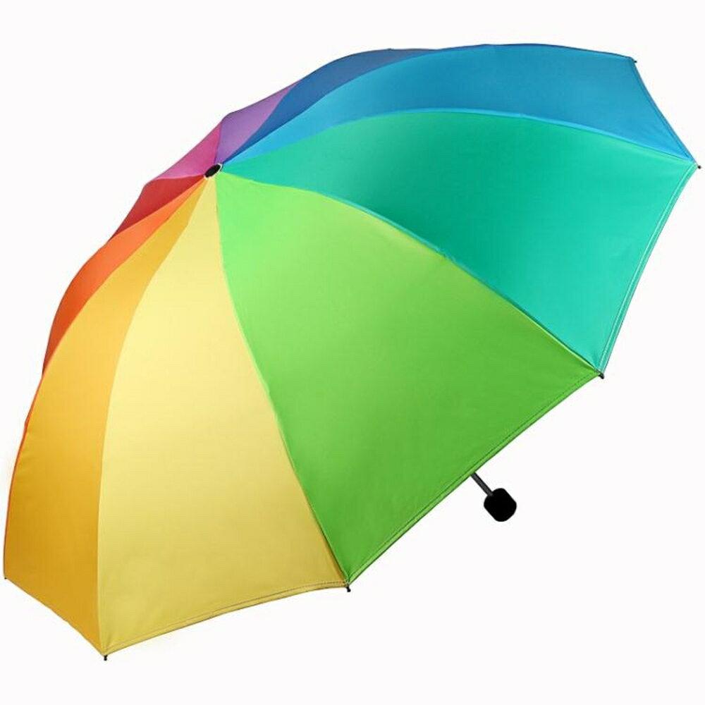 天堂傘雙人七彩加大加固黑膠防曬防紫外線遮陽三折彩虹遮陽晴雨傘【美物居家館】