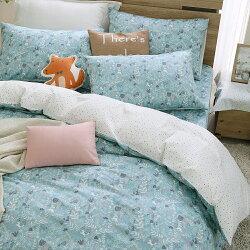 床包被套組 四件式雙人薄被套床包組/狐狸樂園/美國棉授權品牌[鴻宇]台灣製2111