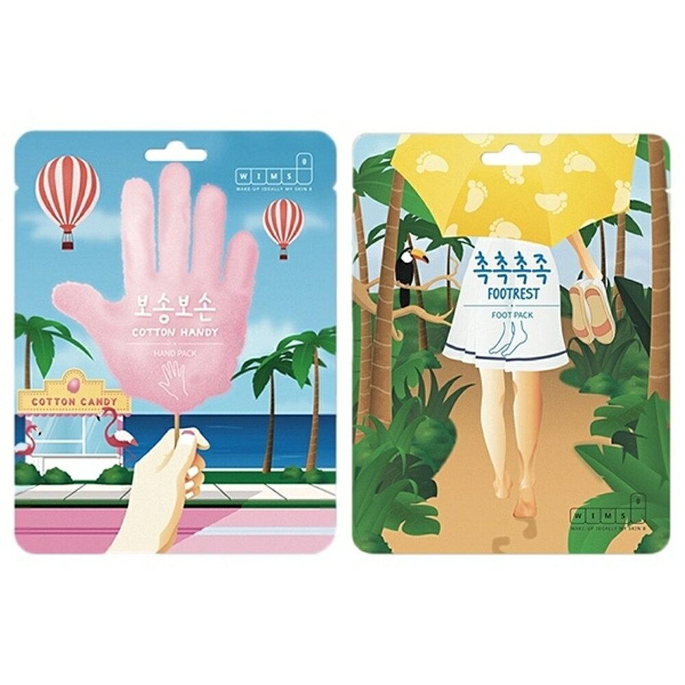 韓國 WIMS8 深層滋潤手膜/足膜(一雙入) 款式可選【小三美日】◢D660524
