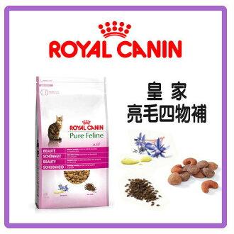 【力奇】Royal Canin 法國皇家 亮毛四物補 PF1 3kg-710元 限單包可超取(A012N03)
