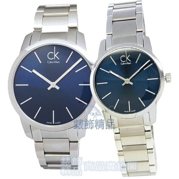 【錶飾精品】CK手錶K2G2114N大K2G2314N小CalvinKlein極簡都會藍面鋼帶對錶訂婚6禮12禮