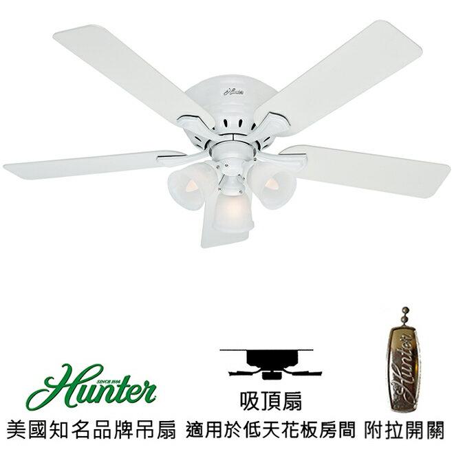 <br/><br/>  [top fan] Hunter Reinert 52英吋吸頂扇附燈(53011)白色<br/><br/>
