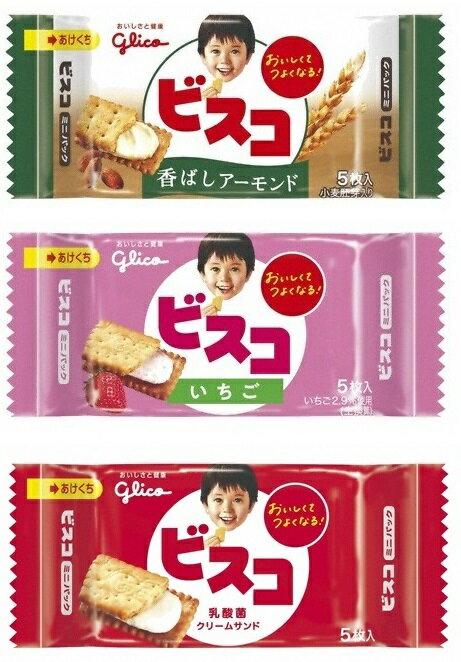 大賀屋 日本製 BISCO 杏仁 草莓 格力高 固力果 香草奶油 乳酸菌 夾心餅乾 奶油餅乾 J00051334