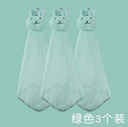 擦手巾 擦手巾可掛式可愛抹布毛巾吸水小卡通清潔抹手布加厚廚房家用搽手