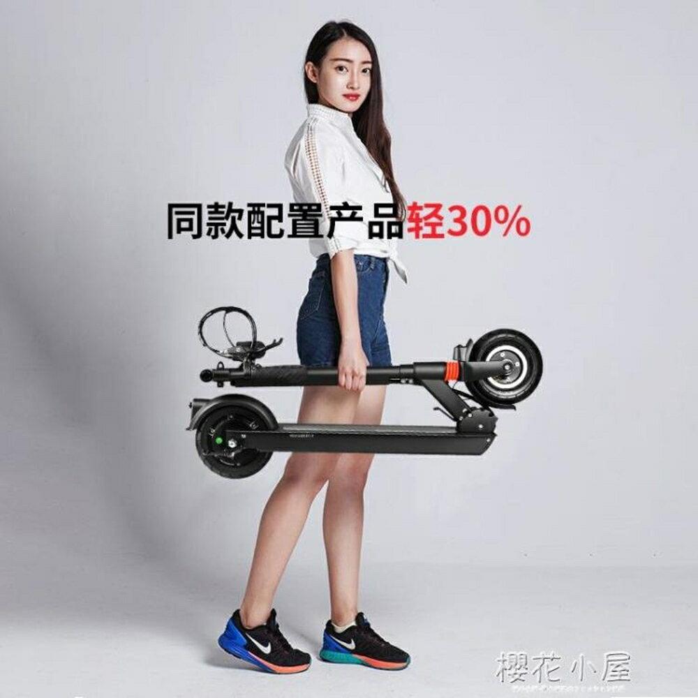 KOON成人電動滑板車可折疊電動車兩輪迷你48v代駕鋰電池代步車QM林之舍家居