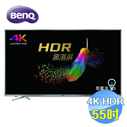 BENQ 55型4K LED低藍光顯示器 55SY700