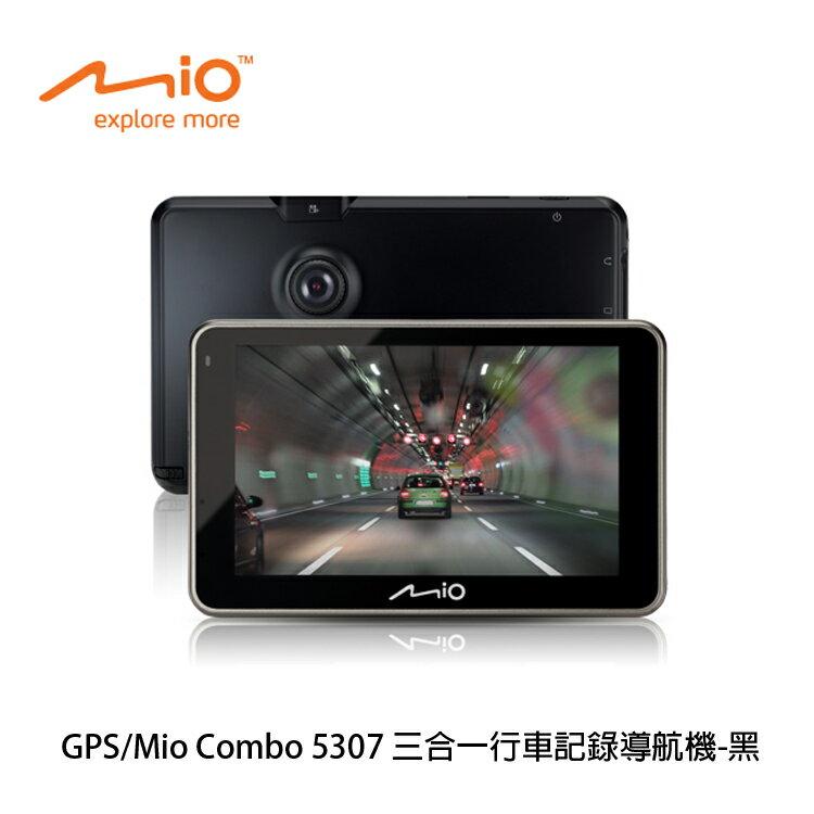 [喬傑數位]GPS/Mio Combo 5307 三合一行車記錄導航機-黑