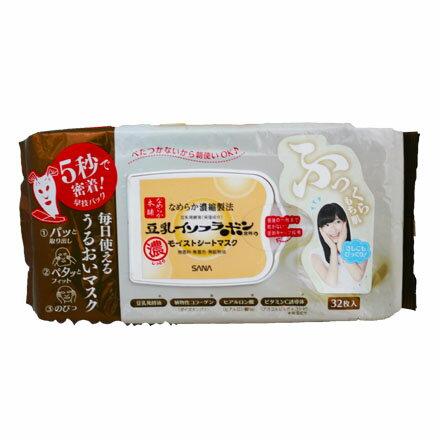[敵富朗超市]SANA豆乳美肌5秒服貼美日面膜(32枚入)(保存期限2019.01.08)