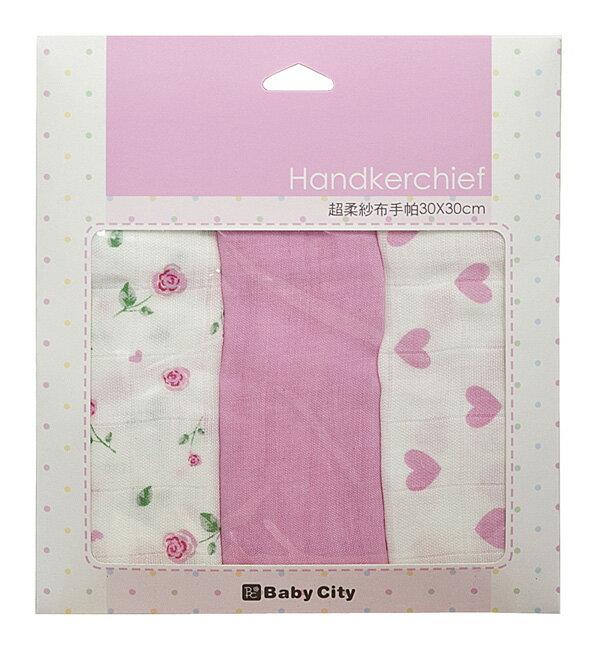 Baby City娃娃城 - 超柔紗布手帕3入 (粉) 2