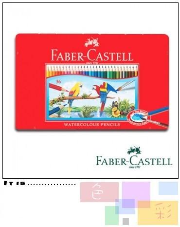 秘密繪圖Faber-Castell 36色水性彩色鉛筆-精緻鐵盒裝