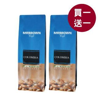 【買一送一】伯朗哥倫比亞咖啡豆(Supremo等級)(250g)買一組即買一送一