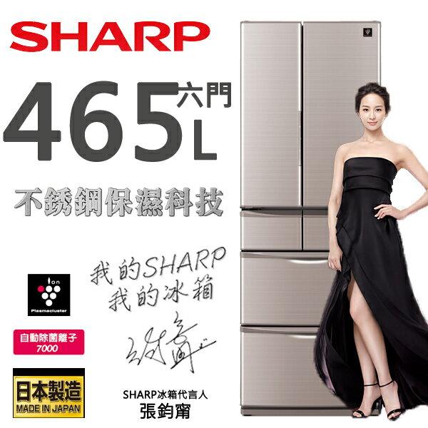 SHARP 夏普 日本原裝 變頻六門對開冰箱 465L SJ-XF47BT-T 晶燦棕