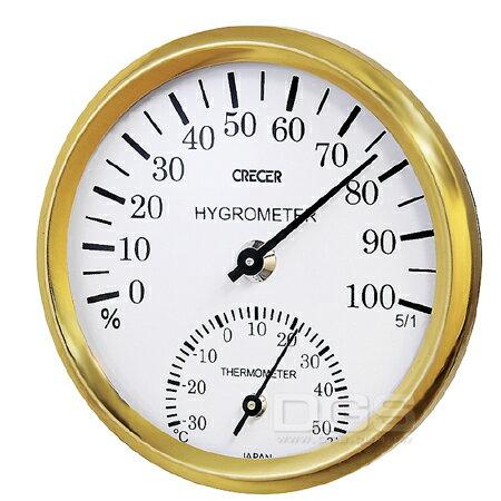 DGLife 德記生活網:《CRECER》溫濕度計指針型Thermo-Hygrometer