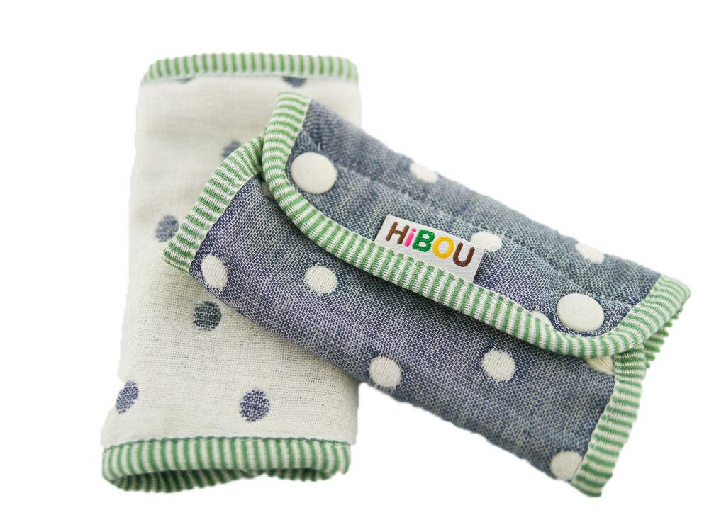 HiBOU-六重紗-背帶防污口水巾(單寧藍)