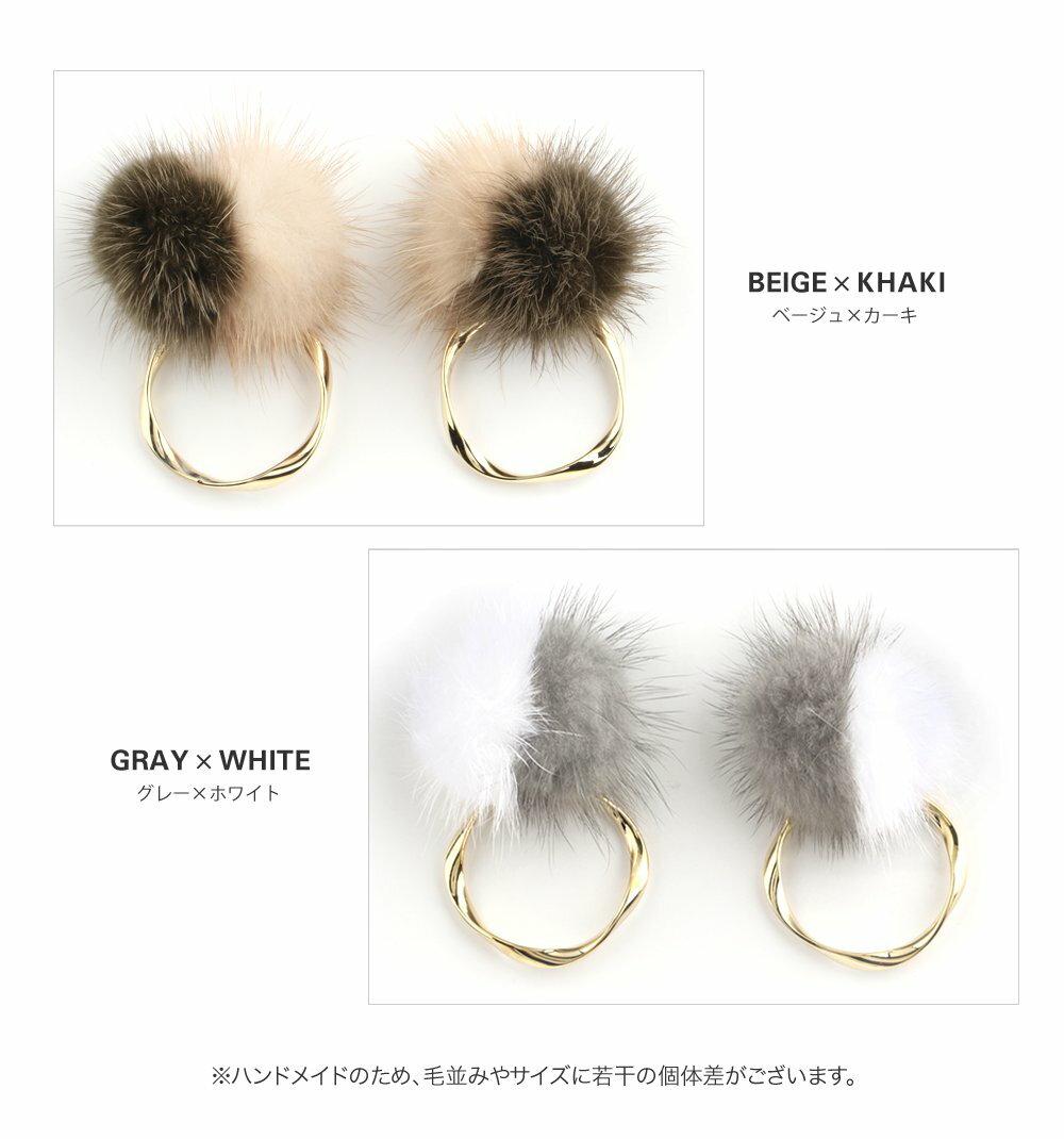 日本CREAM DOT  /  俏皮毛毛球耳環  /  a03590  /  日本必買 日本樂天直送(1890) 4