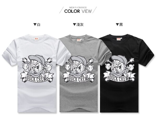☆BOY-2☆【IT8011】美式潮流唐老鴨印花短T 1