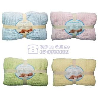 ★衛立兒生活館★奇哥 立體格紋柔舒毯-小80cm×100cm(粉色/藍色/綠色/黃色)