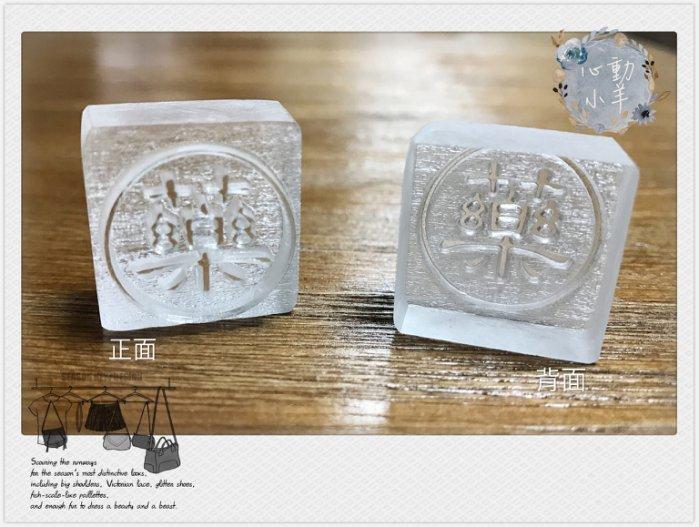 心動小羊^^藥皂必備手工皂DIY材料 工具 手工皂皂章 皂印 皂章 圖案章壓克力皂章