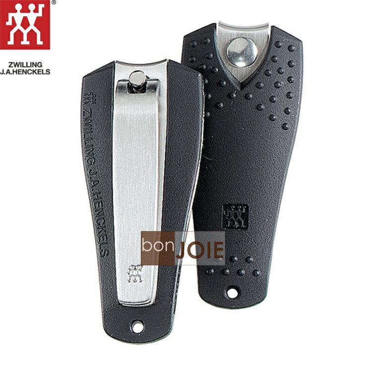 ::bonJOIE:: 德國雙人牌 小型收納指甲鉗 (長約 6.5 公分) 德國雙人 指甲剪 指甲刀