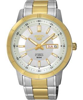 Seiko 精工五號 7S26-04E0KS(SNKN58J1)經典雙色雙日曆腕錶/白面43mm