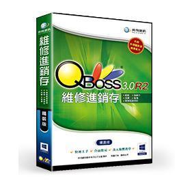 QBoss 維修進銷存系統 3.0 R2 - 精裝版【三井3C】