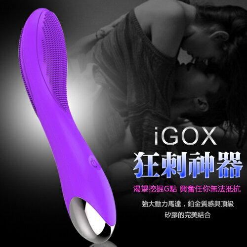 漫朵拉情趣用品 IGOX ~狂刺神器~紫~20種頻率振動 每分鐘抖動12000次~ MM
