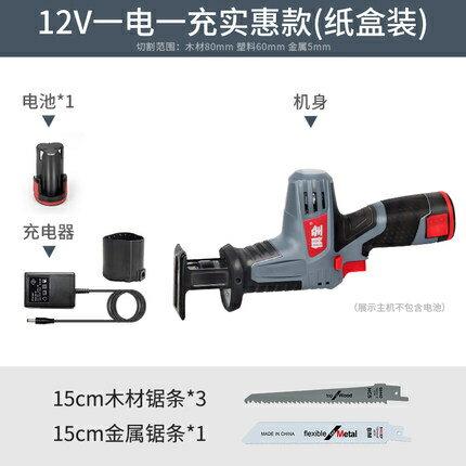 電鋸 俱全12V鋰電充電式往復鋸馬刀鋸家用小型迷你電鋸戶外手提伐木鋸 1