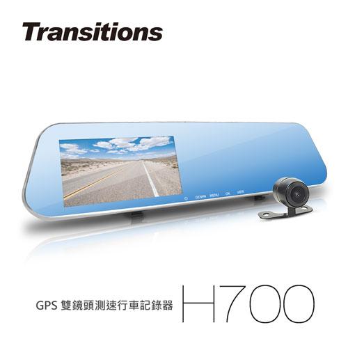 ????登芳3C???? 全視線 H700 GPS 後視鏡雙鏡頭測速行車記錄器