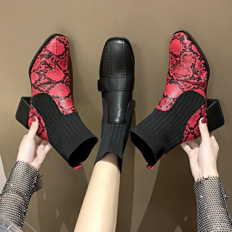 方頭短靴女2019新款秋冬百搭ins粗跟彈力襪靴子中跟馬丁靴瘦瘦靴♠極有家♠